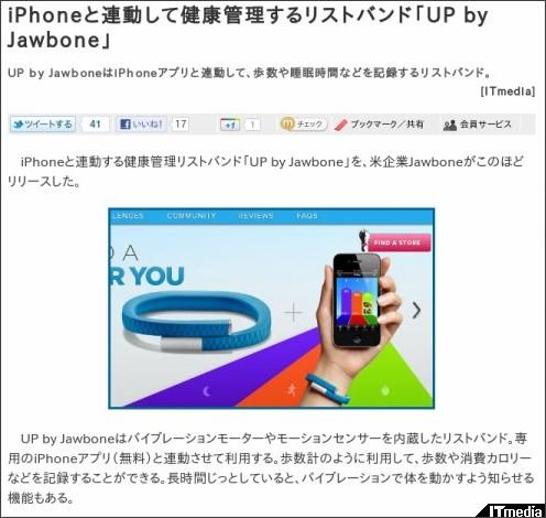 http://gadget.itmedia.co.jp/gg/articles/1111/21/news099.html