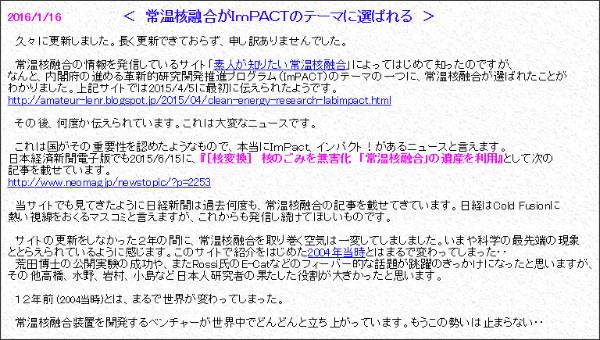 http://www5b.biglobe.ne.jp/~sugi_m/page287.htm