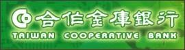 http://www.tcb-bank.com.tw/wps/portal