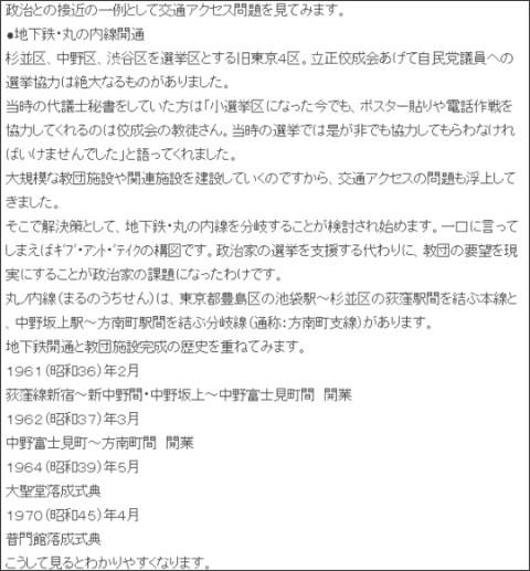 http://blog.goo.ne.jp/hajyuhoppe/e/e546192cbf3917500c0307902f998441