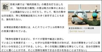 http://jbpress.ismedia.jp/articles/-/5626