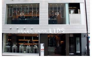 http://www.lips-online.jp/shop