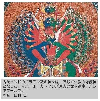 http://todaibussei.or.jp/asahi_buddhism/08.html