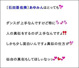 http://ameblo.jp/morningmusume-10ki/entry-12125855082.html