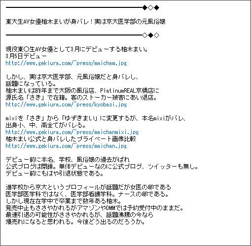 http://mail.furime.jp/ShowMessage.aspx?box=Inbox&fld=ReceivedDate+DESC&msg=CAA5BBEE86EB4B58AC07BB1525CEC4C3