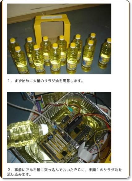 http://lllparopuntelll.blog118.fc2.com/blog-entry-287.html