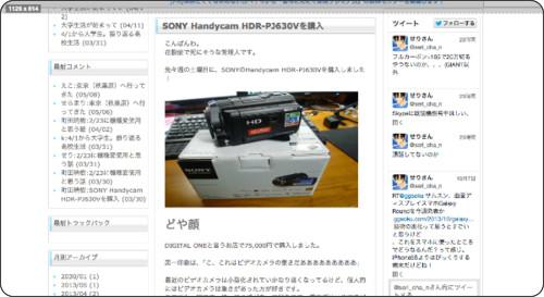 http://serichan7777.blog.fc2.com/blog-entry-11.html