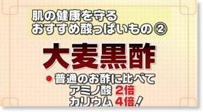 http://www.ntv.co.jp/omoii-tv/teacher/back/0802/0228.html