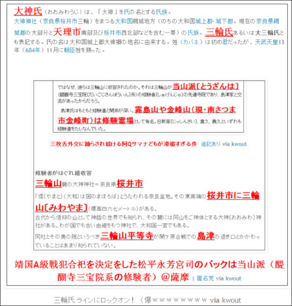 http://tokumei10.blogspot.com/2016/02/blog-post_31.html
