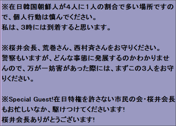 http://ameblo.jp/ryobalo/entry-11038476296.html