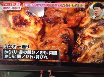 https://twitter.com/yoshikokirishog/status/529478104423477249