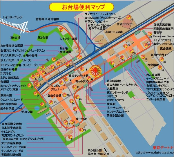 http://www.date-navi.com/odaiba/imagemap.html