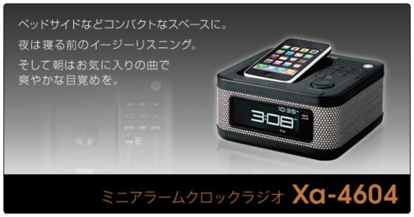 http://www.tdk-media.jp/tjbbe01/bbe27600.html