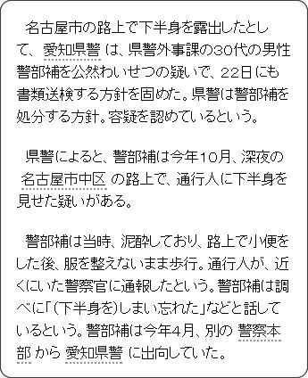 http://www.asahi.com/articles/ASJCP5VXVJCPOIPE01X.html?iref=sptop_arank_nr04