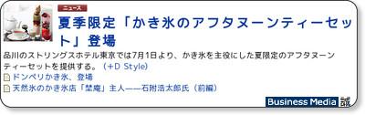 http://bizmakoto.jp/d-style/articles/0907/01/news066.html