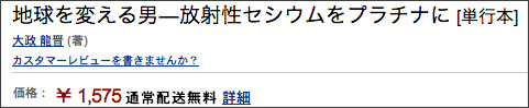 http://www.amazon.co.jp/dp/4890085106