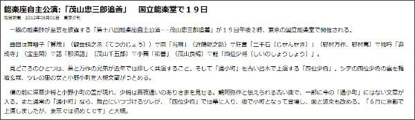 http://mainichi.jp/enta/news/20120801dde012200082000c.html
