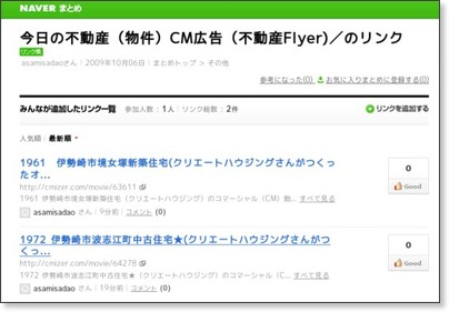 http://matome.naver.jp/odai/2125481442644584424?page=1&viewCode=SR