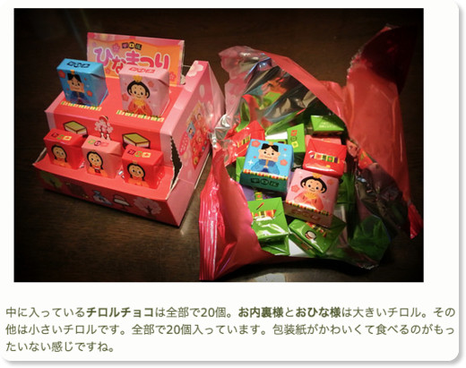 http://ishibashi-tataku.blogspot.jp/2014/02/blog-post.html