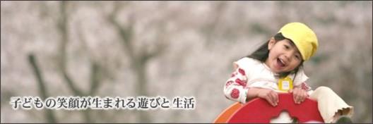 http://www.keikoukai.ed.jp/