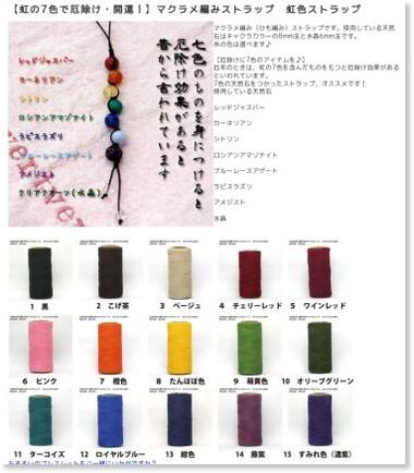 http://aromaventvert.shop-pro.jp/?pid=32490665