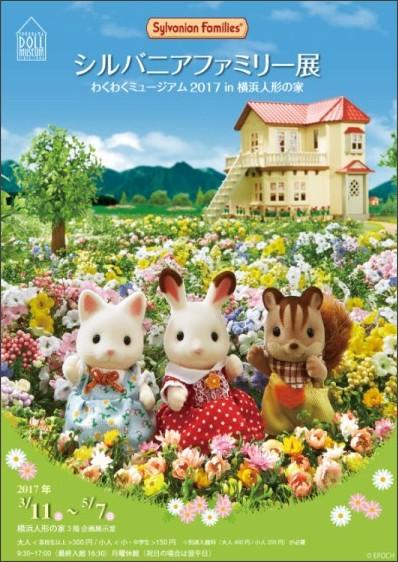 http://www.doll-museum.jp/wp-content/uploads/2017/01/be336b78b7b6a2fb3fabf674543f324d.jpg