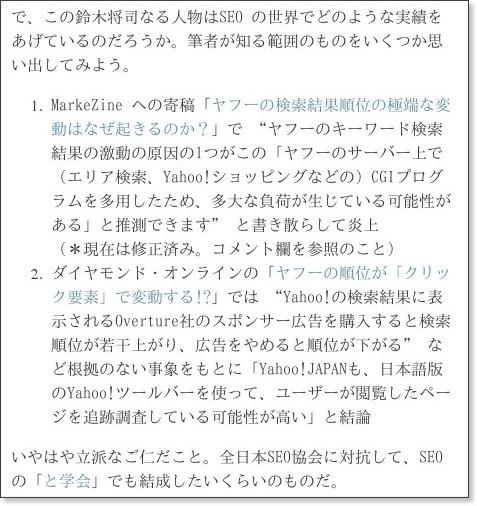 http://sem-bar.blogspot.com/2008/06/seo.html