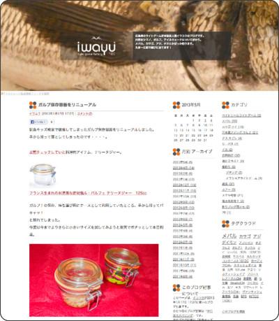 http://iwayuu.net/weblog/2013/01/post-121.html