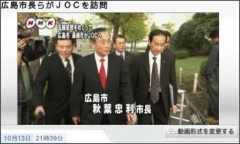 http://www3.nhk.or.jp/news/t10013091191000.html