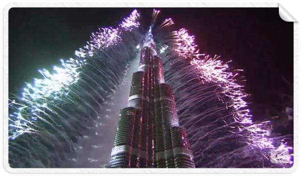 http://www.guinnessworldrecords.com/news/2013/12/watch-live-stream-here-dubai-attempts-new-year%E2%80%99s-eve-fireworks-world-record-54187/