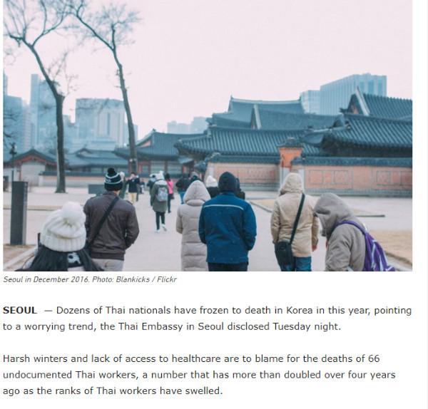 http://www.khaosodenglish.com/news/crimecourtscalamity/calamity/2017/12/13/thais-working-korea-dying-droves/