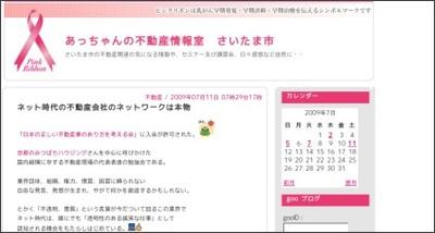 http://blog.goo.ne.jp/johositu/e/701a88e513e7e9bcf16098151b7ef837