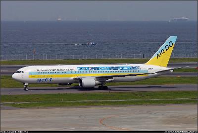 http://cdn-www.airliners.net/aviation-photos/photos/9/7/0/0845079.jpg