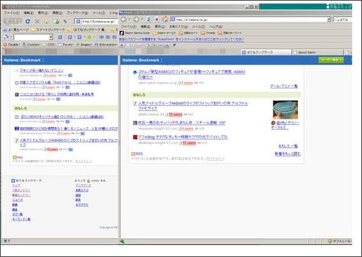 http://byokan.net/images/2009/puniru/02.jpg