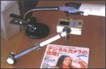 http://www.lpl-web.co.jp/products/input/input/ucs-10.html
