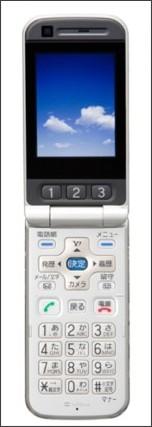 http://mb.softbank.jp/mb/product/3G/821t/#design