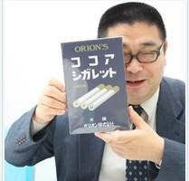 http://www.asahi.com/shopping/column/yuru/TKY200907010159.html