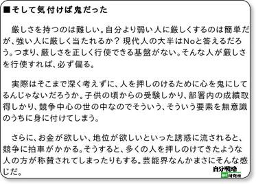 http://el.jibun.atmarkit.co.jp/101sini/2012/03/post-c293.html