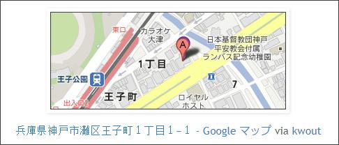 http://tokumei10.blogspot.com/2013/07/blog-post_8153.html