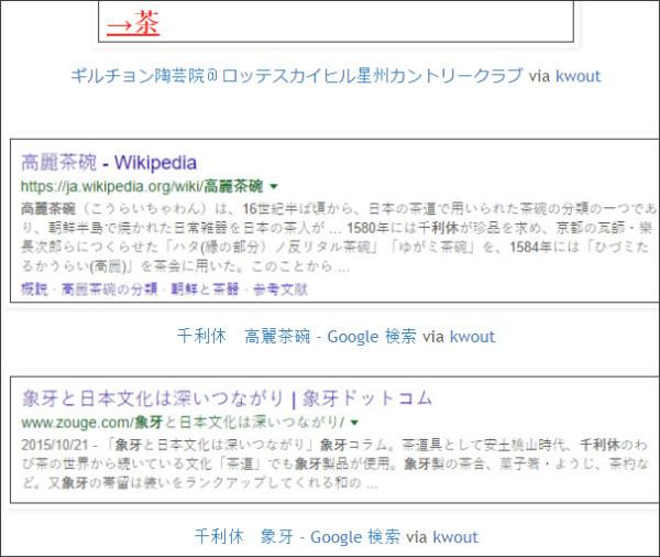 http://tokumei10.blogspot.com/2016/10/blog-post_3.html