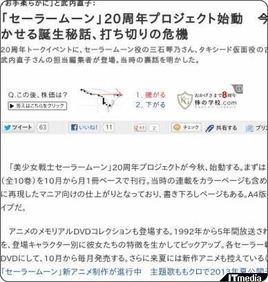 http://nlab.itmedia.co.jp/nl/articles/1207/09/news034.html