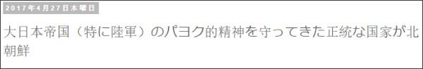 http://tokumei10.blogspot.com/2017/04/blog-post_90.html
