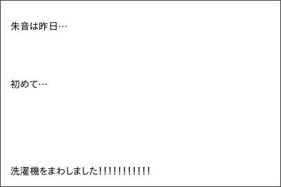 http://ameblo.jp/mm-12ki/entry-11967002128.html