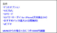 http://ameblo.jp/mobawan-tsunashima/entry-11768788594.html