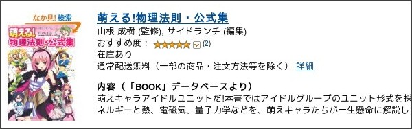 http://www.amazon.co.jp/sim/4816349758/2/