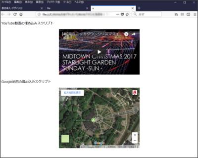 https://drive.google.com/file/d/16EewkjOxHGJ0o1S3qhDmeHIc80igqveg/view