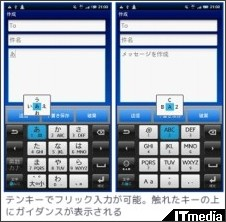 http://plusd.itmedia.co.jp/mobile/articles/1006/09/news086.html