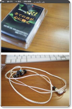 http://fakeplastictree.jp/blog/?p=2487