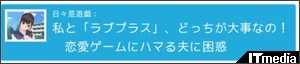 http://gamez.itmedia.co.jp/games/articles/0909/08/news050.html