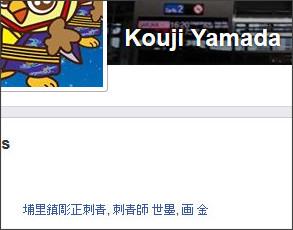 http://tokumei10.blogspot.com/2015/08/blog-post_844.html